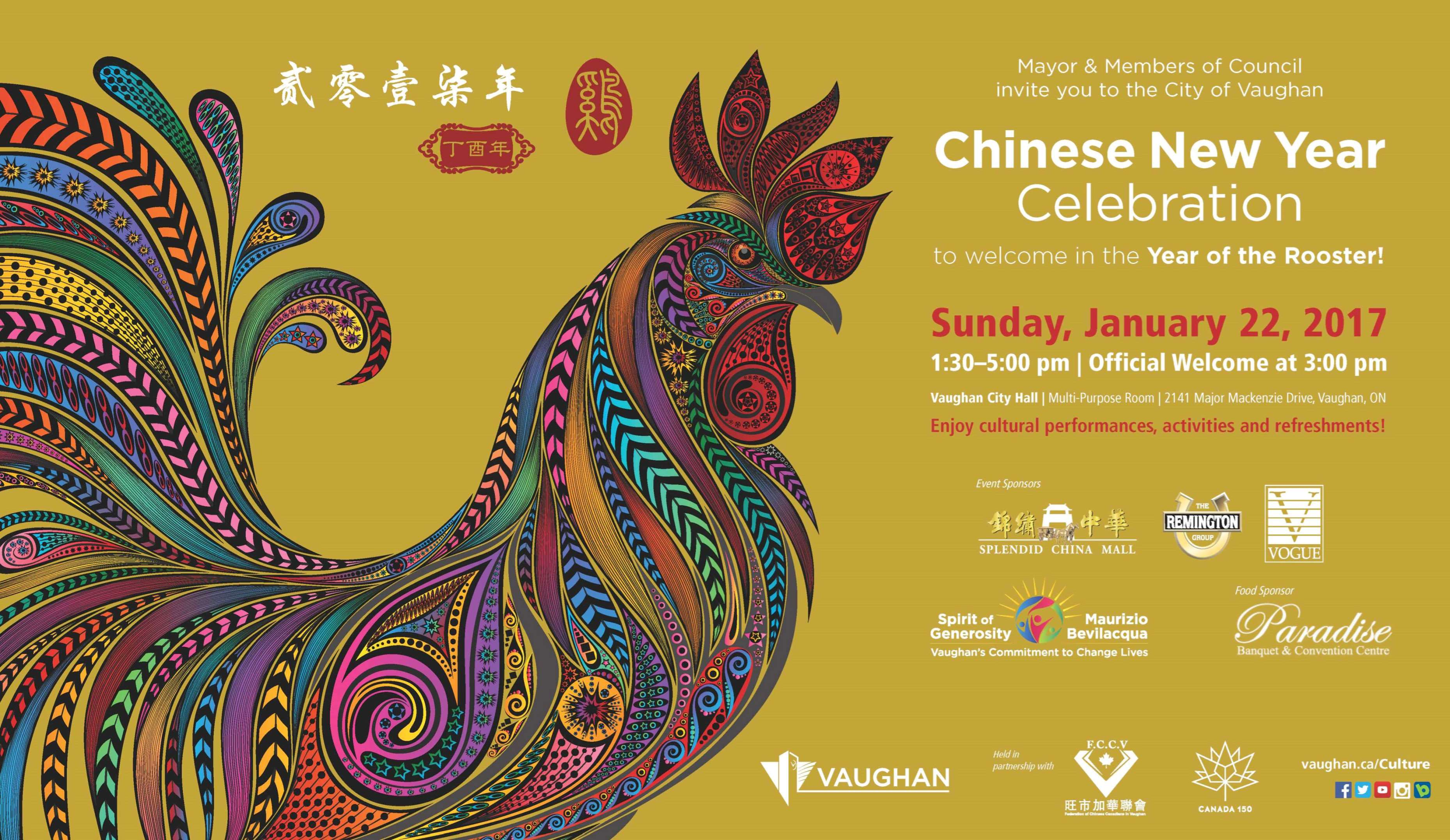 Vaughan welcomes the year of the rooster sandra yeung racco the chinese new year is a time to reflect on our past accomplishments and look forward to the year ahead as family and friends gather to celebrate old and biocorpaavc